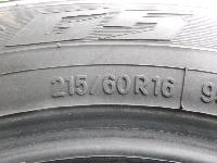 トーヨー/ガリット・G5/16インチ/スタッドレス/3本バラ売り/残り2本