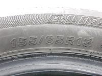 ブリヂストン/VRX/13インチ/スタッドレス/4本セット