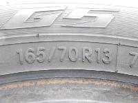 トーヨー/ガリット・G5/13インチ/スタッドレス/4本セット