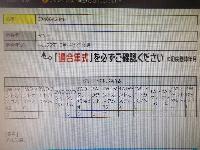 ダイハツ/タント/純正/フューエルリッドカバー/給油口