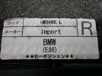 BMW・E36/フルバケットシート用シートレール/右側用/AUTO BAHN SPORT恵比寿