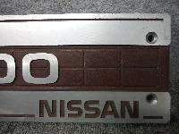 日産/VG20E/エンジンカバー