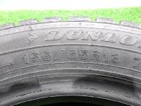 ダンロップ/ウィンターマックス・WM01/13インチ/スタッドレス/4本セット