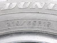 ダンロップ/ウィンターマックス・WM01/15インチ/スタッドレス/4本セット