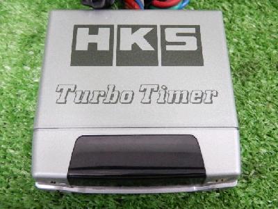 HKS製/ターボタイマー