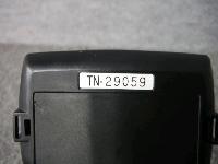 V36・スカイライン/ブルコン・TVキット/FFT200