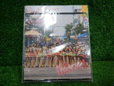 SKE48/賛成カワイイ!/劇場版/シングルCD/11枚ばら売り