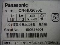 パナソニック・ストラーダ/HDD・カーナビゲーション