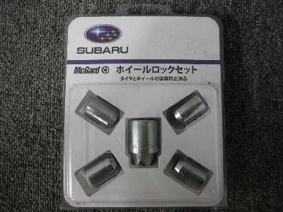 スバル純正/マックガード/ホイールロックナット4本