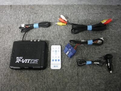 ブリッツ/R-VIT DS