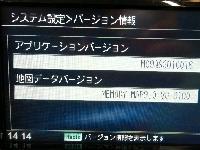 マツダ/オプション/SSDナビ/2DIN/オーディオ