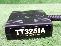 データシステム/テレビキット/切り替えスイッチ付