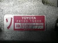 GS120・クラウン/純正セルモーター・スターターモーター