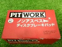 ピットワーク/ブレーキパッド/リア/1台分