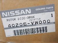 日産/E25/キャラバン/純正/フロント/ブレーキディスクローター/左右セット