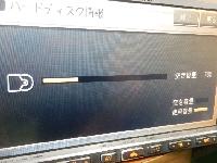 パイオニア/カロッツェリア/HDDナビ/2DIN/オーディオ