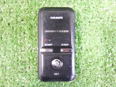 カーメイト/車載用/エンジンスターター/双方向タイプ