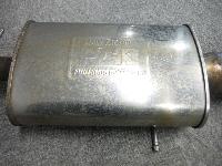 PNC24・セレナライダー/フジツボ製・車検対応マフラー