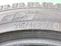 トーヨー/ガリット・G5/17インチ/スタッドレス/4本セット