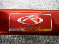 TA1・アヴァンシア/フロント・ストラットタワーバー/チーム国光