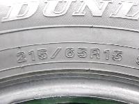 ダンロップ/ウィンターマックス・WM01/15インチ/スタッドレス/2本ばら売り