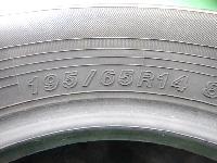 ヨコハマ/ECOS・ES31/14インチ/夏タイヤ/4本セット