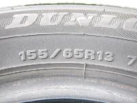 ダンロップ/DSX-2/13インチ/スタッドレス/2本ばら売り
