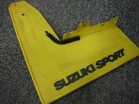 ZC32S・スイフトスポーツ/スズキスポーツ・マッドガード/リア用左右セット