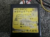 トヨタ純正・オーディオ/カセットデッキ・AM&FMラジオ/ラジカセ