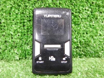 ユピテル/車載用/エンジンスターター/双方向タイプ