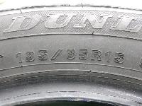 ダンロップ/ウィンターマックス・WM01/15インチ/スタッドレス/1本のみ