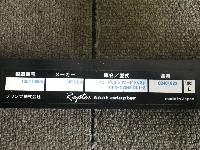 CH9・アコードワゴン/運転席・レカロシート用シートレール/ブリンプ ○
