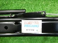 レカロ/シートレール/シビック/運転席用