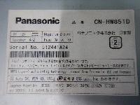 パナソニック/ストラーダ/HDDナビ/フルセグ