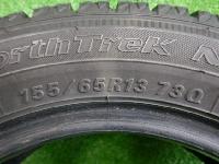 オートバックス/ノーストレック/N3i/スタッドレス/13インチ/4本セット