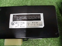 ユピテル/エンジンスターター/アンサーバック付