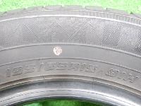 ダンロップ/エナセーブ/RV504/夏タイヤ/15インチ/4本セット