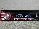 パイオニア・カロッツェリア:DEH-4100/CD・USB・AUX/1DIN・オーディオ