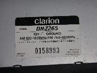 クラリオン/CD/MD/2DIN