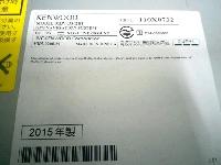 ケンウッド/フルセグ/メモリーナビゲーション/2DIN/社外